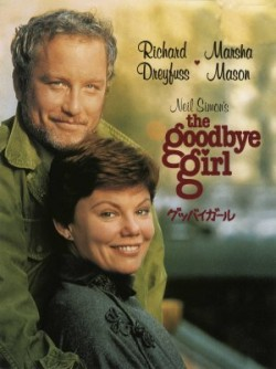 The Goodbye Girl - 1977