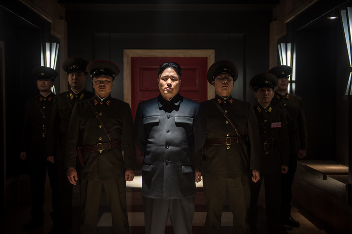 Randall Park ve filmu  / The Interview