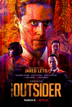 The Outsider - 2018