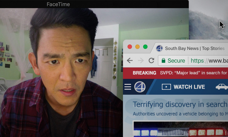 John Cho ve filmu  / Searching