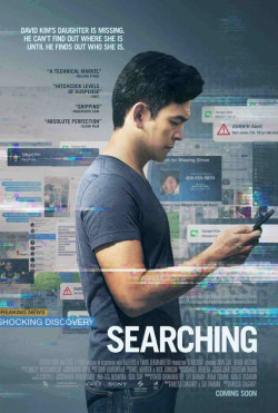 Searching - 2018